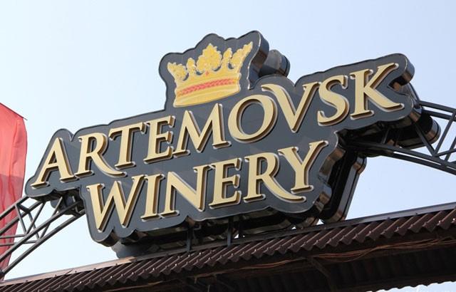 Экскурсии на Артемовский завод шампанских вин