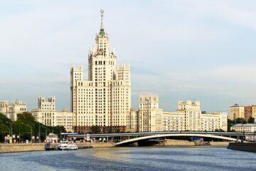 Трансфер Луганск-Москва
