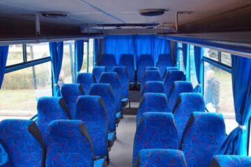Автобус Луганск-Днепр