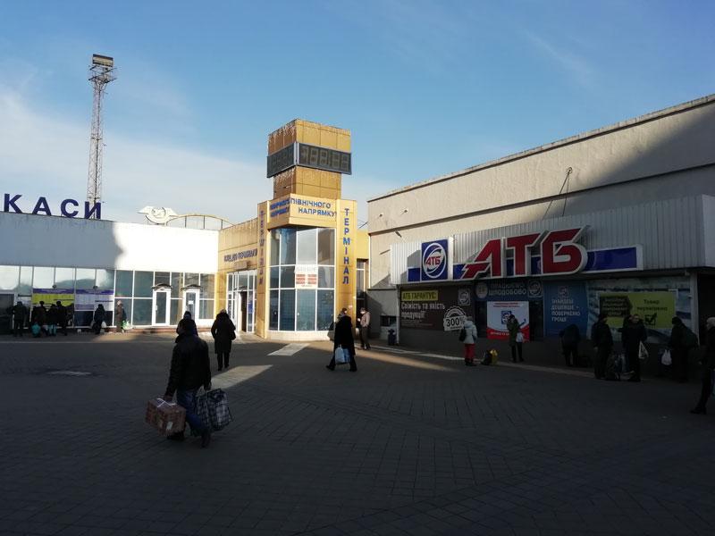 Место посадки в автобус Харьков-Станица - вход на Терминал