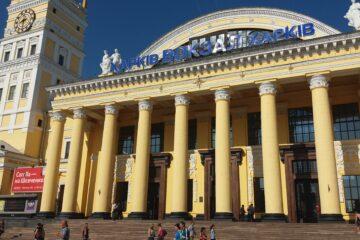 Автобус Харьков – Станица Луганская – Харьков