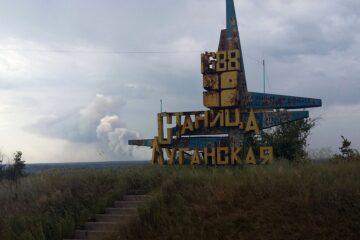 Автобус Харьков-Луганск через Станицу Луганскую