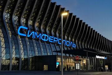 Автобус Луганск-Симфереполь, Симферепол-Луганск