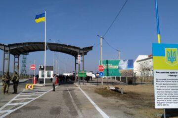 Харьков Чонгар