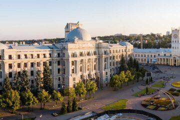 Харьков Одесса