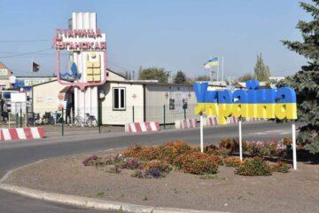 Кривой Рог – Станица Луганская
